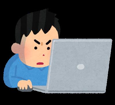 【脳内雑記】小説投稿サイト比較【アルファポリス、カクヨム、エブリスタ、小説家になろう】