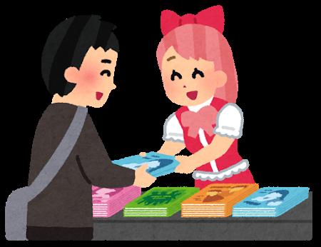 【サークル活動】第五回文学フリマ大阪参加レポ