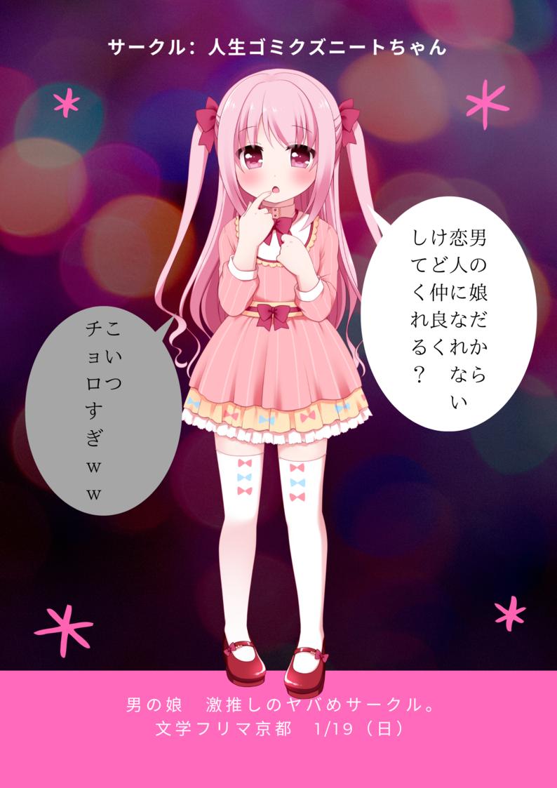 Pink Bokeh Prom Night Poster (2) (1)